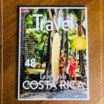 Segara Highlights Schweizer Illustrierte Travel