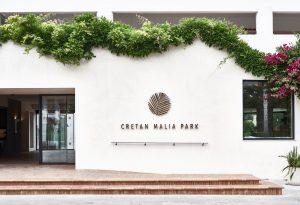 Cretan_Malia_Park_Entrance