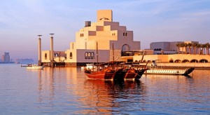 art of travel Museum of Islamic Art with Boat Qatar